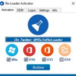 Download Re-Loader Activator v3.0 final Active win & office
