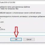 Download CorelDRAW Graphics Suite 2019 Repack KHÔNG cần Crack + Hướng Dẫn Cài Đặt