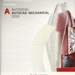 Download AutoCAD Mechanical 2020 Full | Google drive | Hướng dẫn cài đặt chi tiết