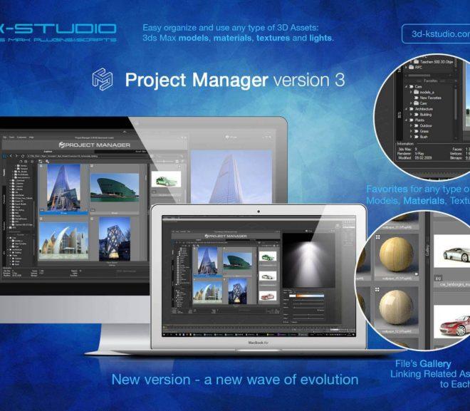 Download 3d-kstudio Project Manager v3.14.54 for 3ds Max 2014 – 2022
