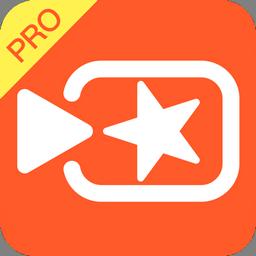 VivaVideo Pro APK MOD VIP Premium – Ứng dụng chỉnh sửa video